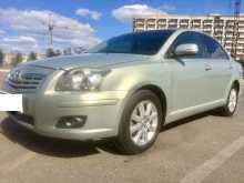 Кызыл Avensis 2008