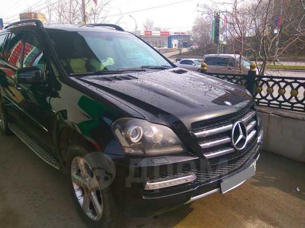 Mercedes-Benz GL-Class, 2011 год, 1 550 000 руб.