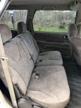 Mitsubishi Chariot Grandis, 2002 год, 260 000 руб.