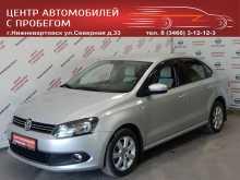 Нижневартовск Polo 2014
