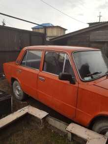 Новосибирск 2101 1978