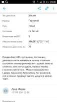 Лада 2115 Самара, 2003 год, 84 000 руб.