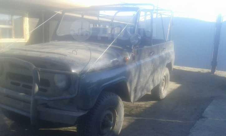 УАЗ 469, 1994 год, 80 000 руб.