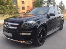 Новосибирск GL-Class 2015