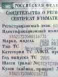 Лада Приора, 2010 год, 240 000 руб.