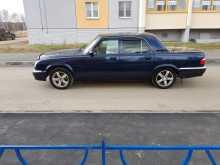 Челябинск 31105 Волга 2008