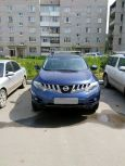 Nissan Murano, 2008 год, 680 000 руб.