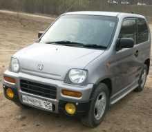 Владивосток Honda Z 2001