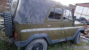 Прокопьевск 469 1988