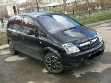 Opel Meriva, 2008 г., Новосибирск