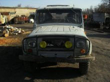 Черногорск 3151 1997