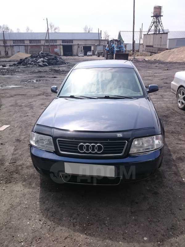Audi A6, 1997 год, 240 000 руб.
