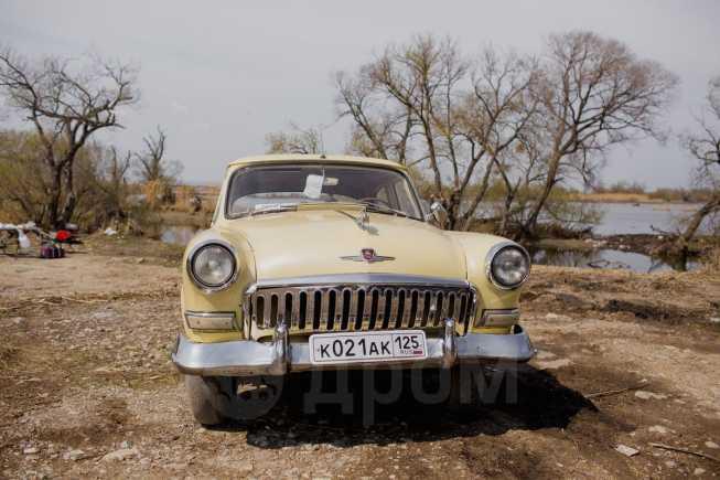 ГАЗ 21 Волга, 1959 год, 550 000 руб.
