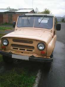 Крапивинский 3151 1990