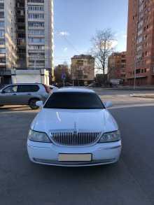 Тюмень Town Car 2003