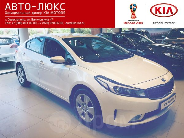 Kia Cerato, 2018 год, 1 075 900 руб.