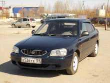 Нижневартовск Accent 2007