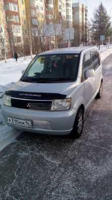 Нерюнгри eK Wagon 2002