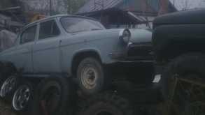 Уссурийск 21 Волга 1967