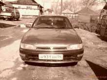 Горно-Алтайск Sprinter 1994