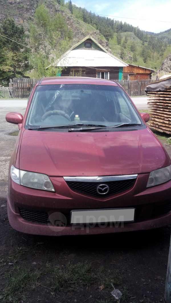 Mazda Premacy, 2001 год, 245 000 руб.