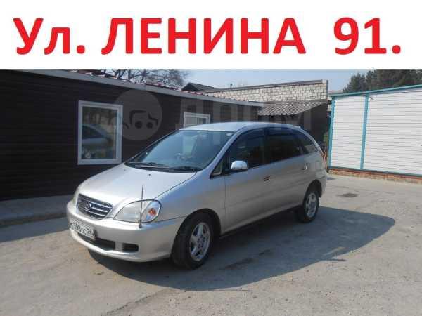 Toyota Nadia, 2000 год, 279 999 руб.
