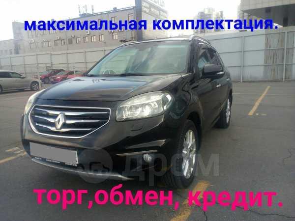 Renault Koleos, 2013 год, 888 000 руб.