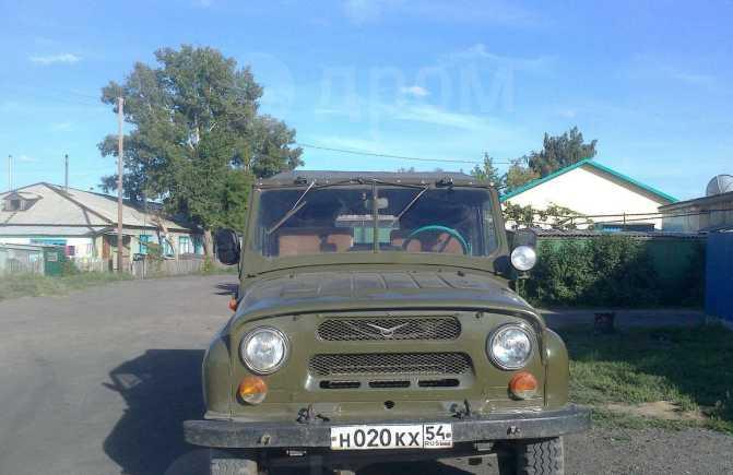 УАЗ 469, 1975 год, 81 000 руб.