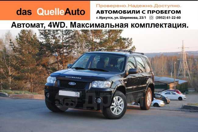 Ford Maverick, 2006 год, 475 000 руб.
