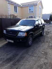 Омск Explorer 2005