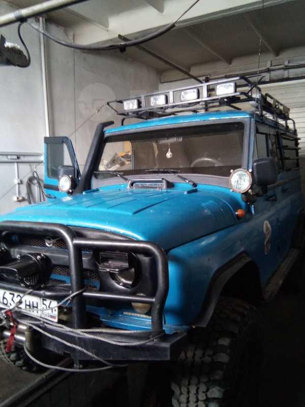 УАЗ 3153, 1996 год, 400 000 руб.