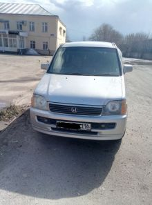 Honda Stepwgn, 1998 г., Казань