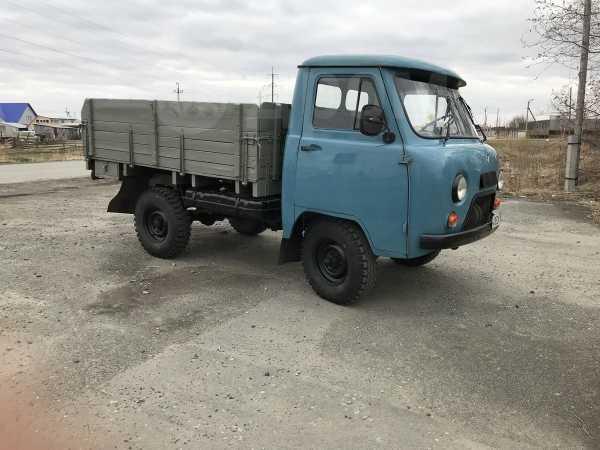 УАЗ Буханка, 1997 год, 147 000 руб.
