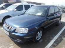 Hyundai Accent, 2008 г., Киров