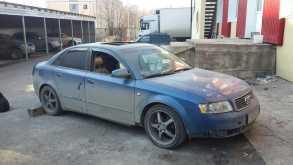 Томск A4 2001