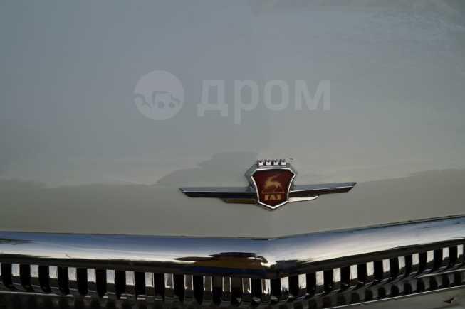 ГАЗ 21 Волга, 1966 год, 270 000 руб.
