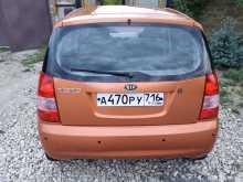 Симферополь Picanto 2007