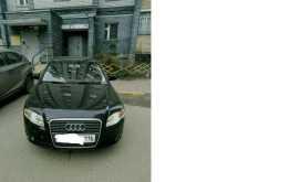 Audi A4, 2005 г., Казань