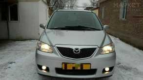 Магадан MPV 2005