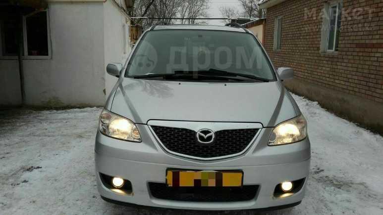 Mazda MPV, 2005 год, 550 000 руб.