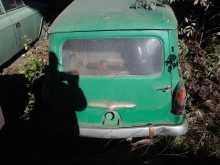 Саранск 423 1960