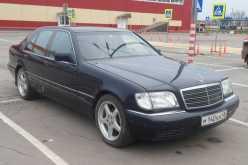 Липецк S-Class 1995