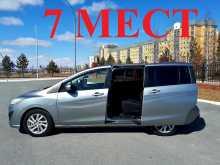 Нижневартовск Mazda5 2010