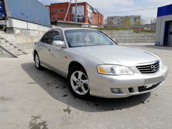 Mazda Millenia, 2002 год, 235 000 руб.