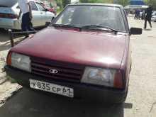 Пятигорск 2108 1996