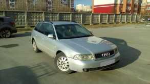 Барнаул A4 1999