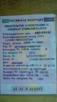Chery Tiggo T11, 2012 год, 360 000 руб.