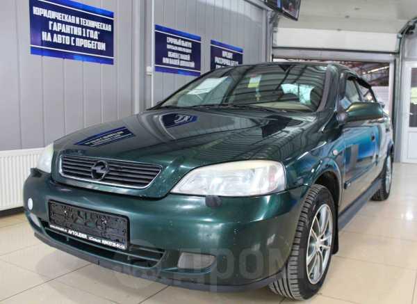 Chevrolet Viva, 2006 год, 249 900 руб.