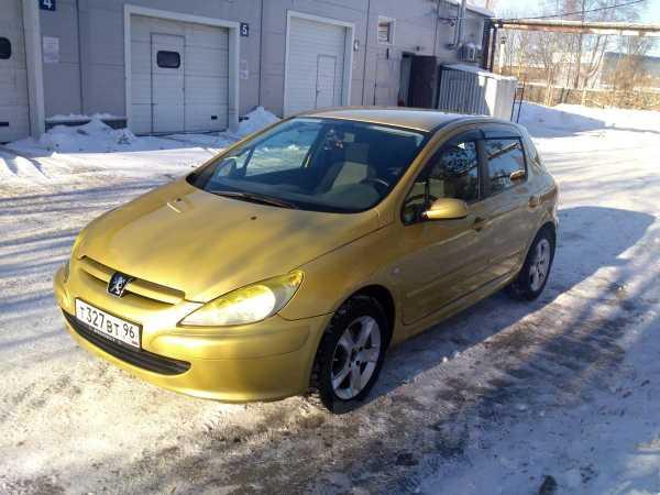 Peugeot 307, 2005 год, 240 000 руб.