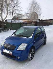 Челябинск C2 2007